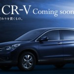 Fotos de catálogo de la nueva Honda CR-V