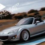 Mazda MX-5 2013 ya en México, precio y versión