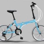 Volkswagen bicicleta plegable Think Blue ya en México