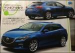 Nuevo Mazda 3 2014 espiado en revista