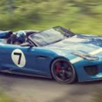 Presentan el Jaguar Project 7