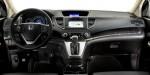 Honda CV-R 2014 en México