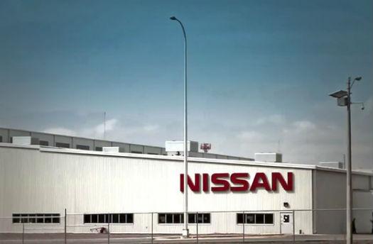 Planta Nissan A2