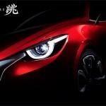 Nuevo Mazda 2 se muestra en imagen del Hazumi Concept