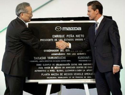 Planta de Mazda en México