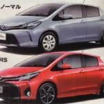 Toyota Yaris 2015 con frente rediseñado se filtra