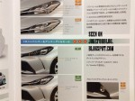 Toyota Yaris renovado