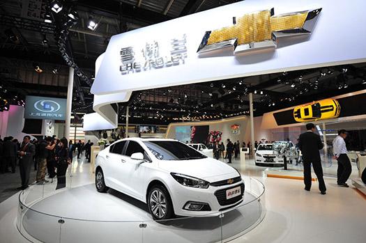 Cruze 2016 Autoshow China