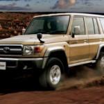 Toyota celebra el 30 aniversario del Land Cruiser 70