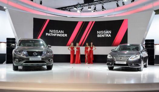 Nissan Salón Moscú 2014