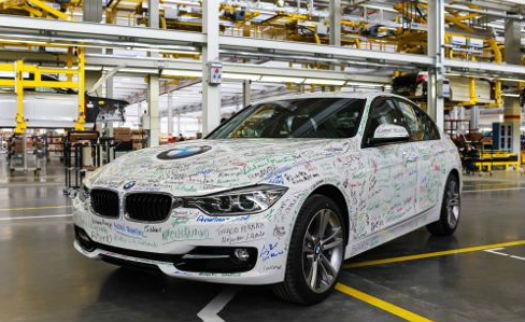 BMW nueva planta en Brasil