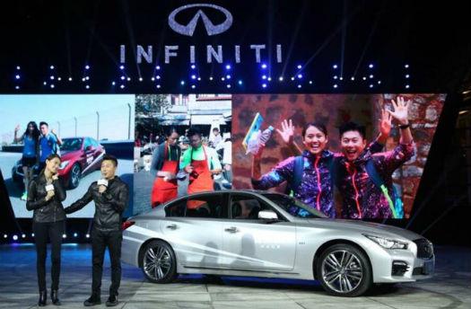 Infiniti Q50L 2015