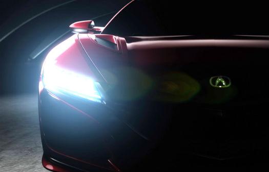 Acura NSX teaser