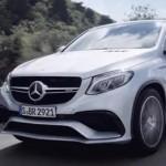 Nuevo Mercedes-AMG GLE 63 Coupe en primer video teaser