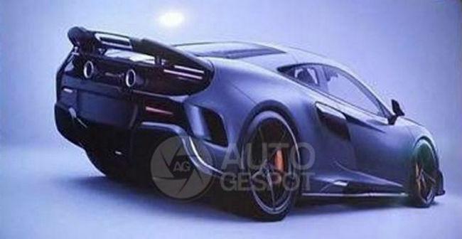 McLaren 675GT imagen filtrada