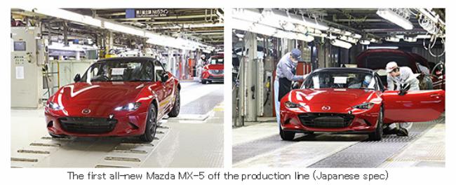 Mazda MX-5 a línea de producción en Japón