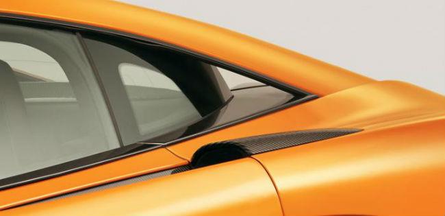 Mc-Laren 570S Coupe, imagen teaser