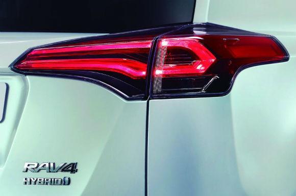 Toyota RAV4 Hybrid 2016, teaser