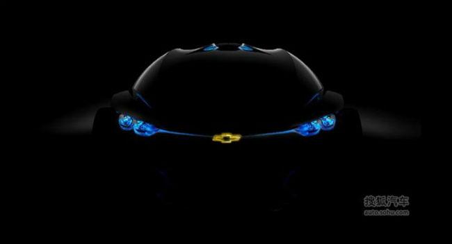 Chevrolet FNR Concept-teaser