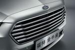 Ford Taurus para China, parrilla