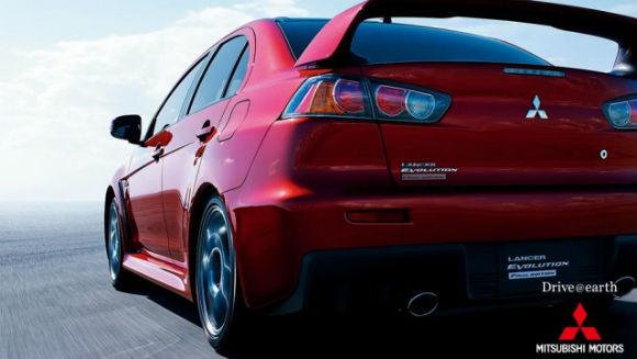 Mitsubishi Lancer Final Edition vista trasera