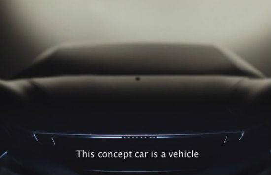 Peugeot deportivo Concepto