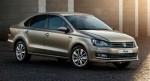 Volkswagen Vento 2016