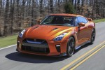 Nissan GT-R 2017 exterior