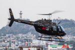 CabiFLY Shuttle helicóptero en servicio en la CDMX de perfil
