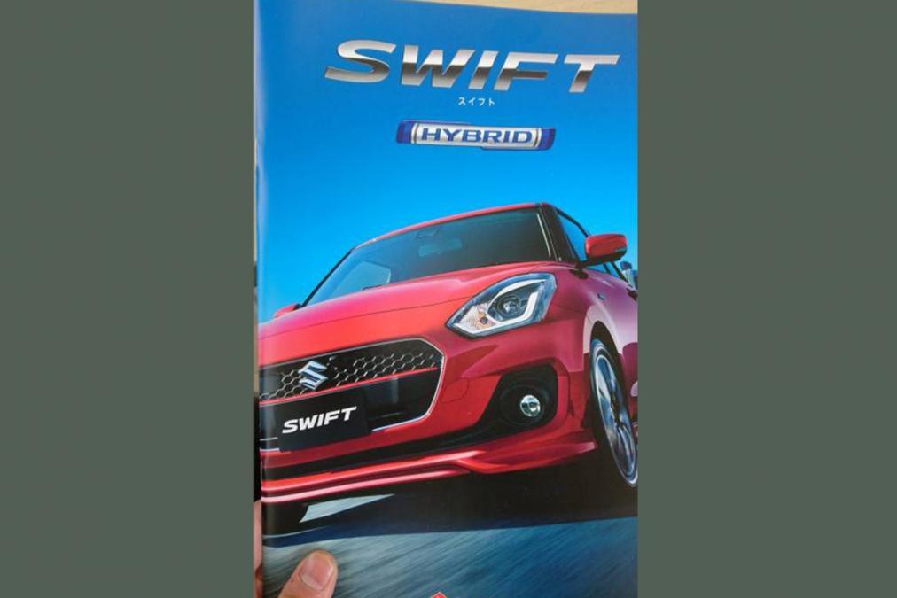 Nuevo Suzuki Swift 2018 catálogo versión híbrida