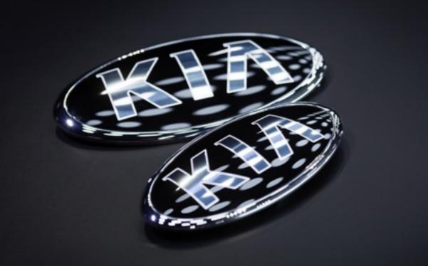 Emblema de Kia Motors