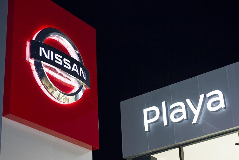 Nissan nueva imagen de distribuidores NREDI 2.1 sala de exhibición Playa del Carmen