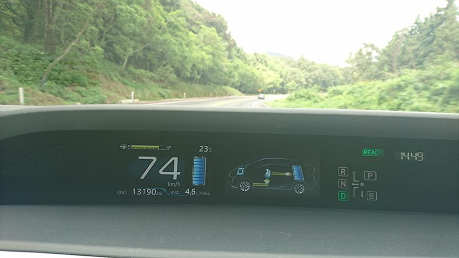 Toyota Prius 2017 en México prueba de manejo tablero información