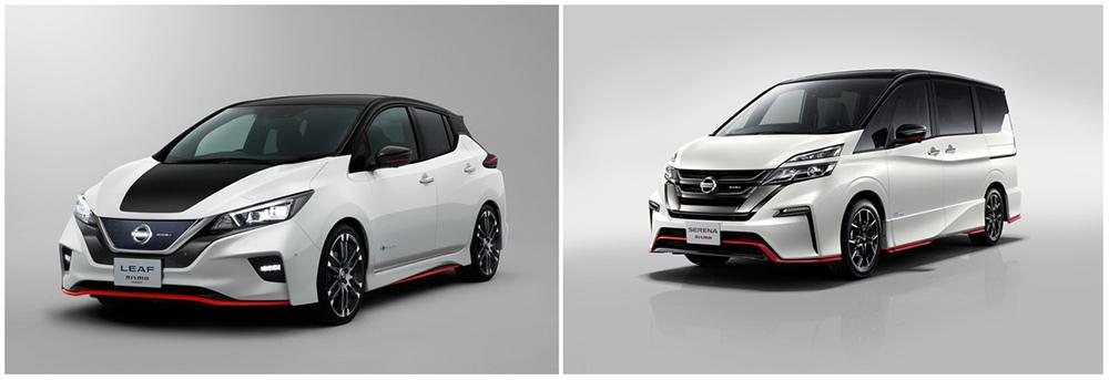 Nissan LEAF NISMO y SERENA NISMO en Tokio