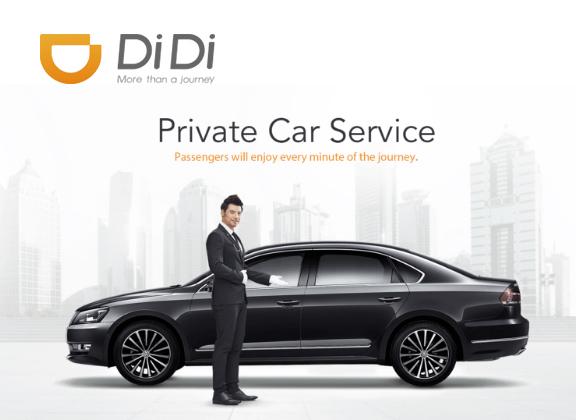 Didi llega a México con servicio de choferes privados o carpooling