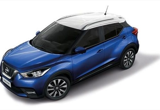 Nissan Kicks Fan Edition auto