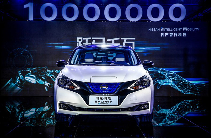 Nissan Sylphy Cero Emisiones frente