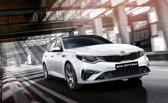 Kia Optima 2019 en México - frente en color blanco