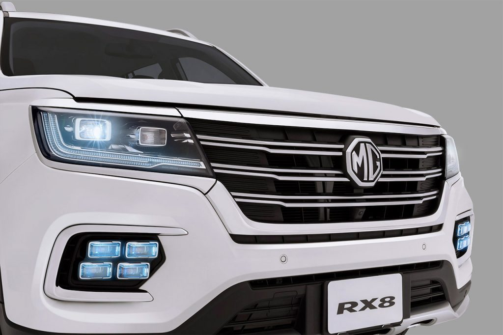 MG RX-8 2022 en México edición limitada de aniversario - parrilla y faros frontales