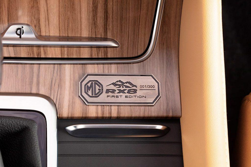 MG RX-8 2022 en México edición limitada de aniversario - insignia